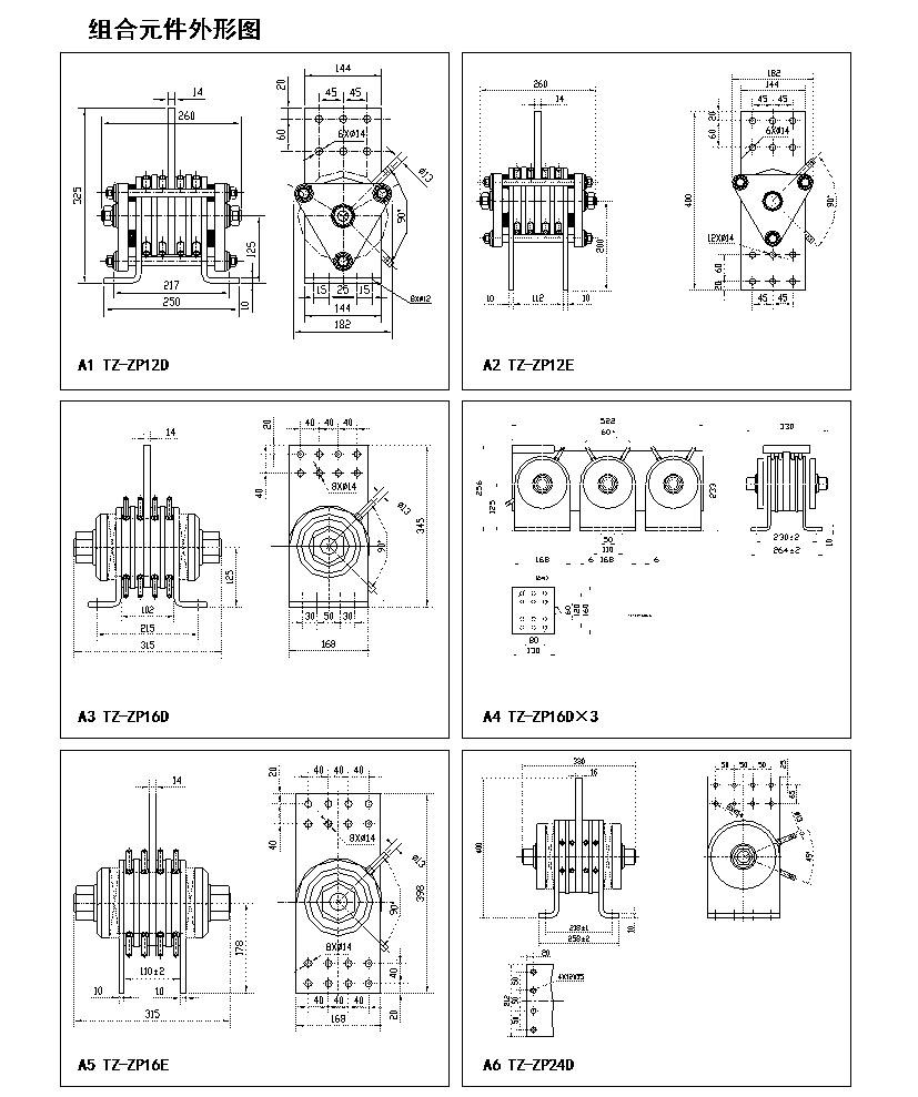 combination-element-2